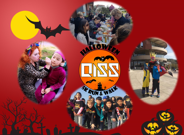 QISS Halloween 5K Fun Run & BBQ is coming Oct. 29th!!!