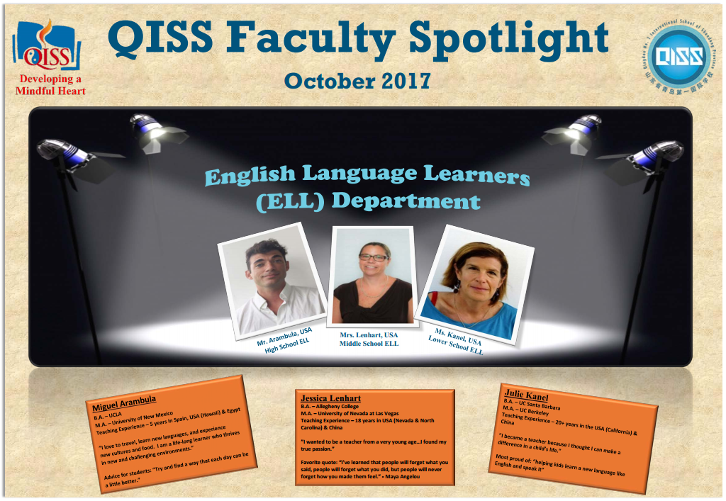QISS Faculty Spotlight - October 2017