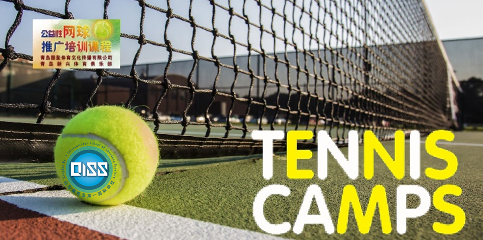 Announcement: Tennis Camps coming to QISS
