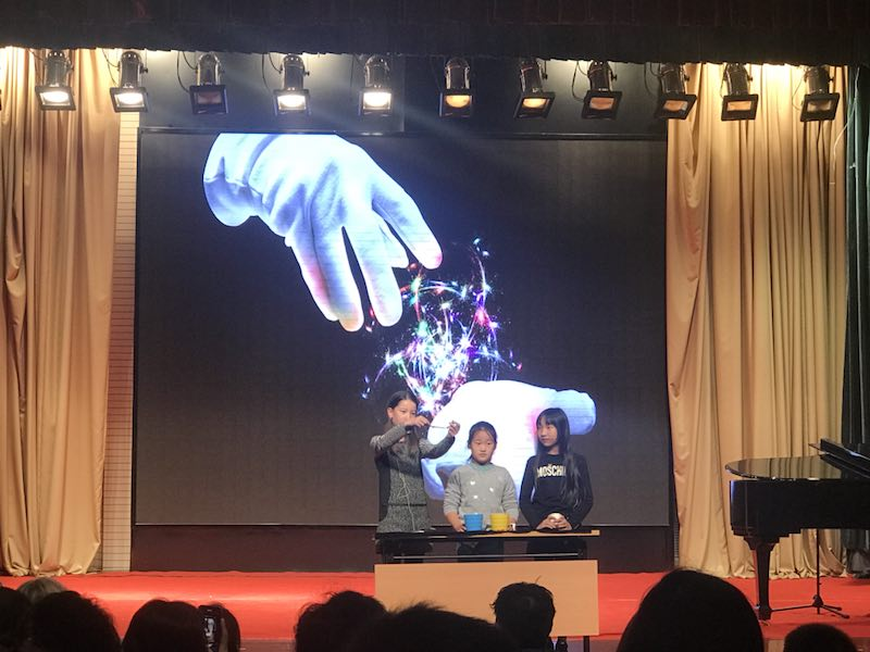 QISS Talent Show 2017