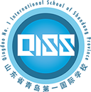 QISS Weekly Update: 2017-2018 Week 16