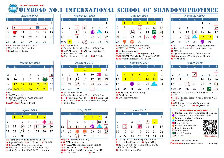 Weekly Calendar Update : Qiss weekly update week