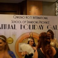 QISS Annual Holiday Gala