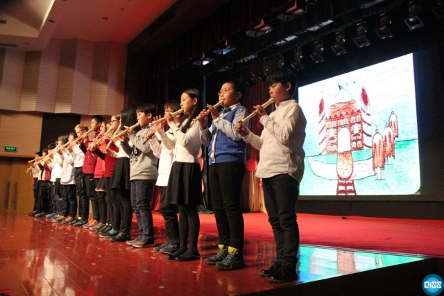 2016 Winter Program