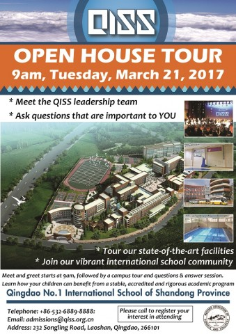 Open House tours - February 2017