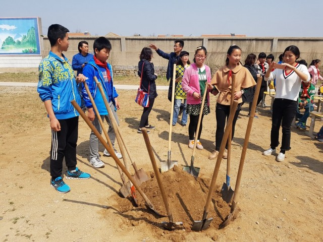 PTA ~ Jimo Hope Primary School - Basketball Court Breaking Ground Ceremony