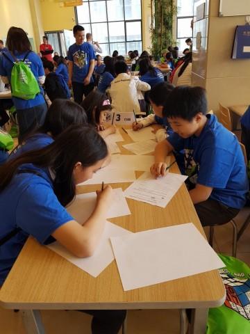 2017 ACAMIS MathQuest and Rubik's Cube Tournament