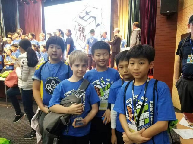 2017 ACAMIS MathQuest and Rubik's Cube Tournament