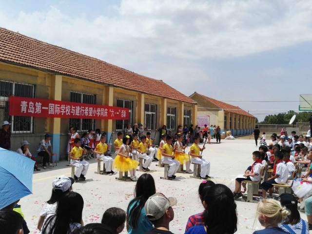 June 1st Children's Day trip to Jimo Hope Primary School